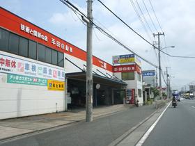 道路写真1-1