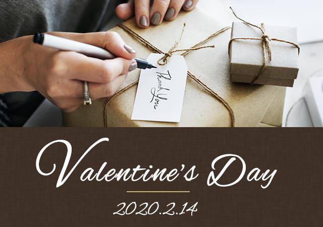 Valentine's Day 2019.2.14