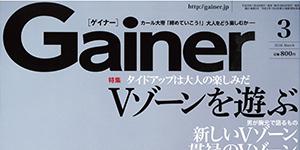 gainer3_s