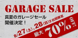 garagesale201608