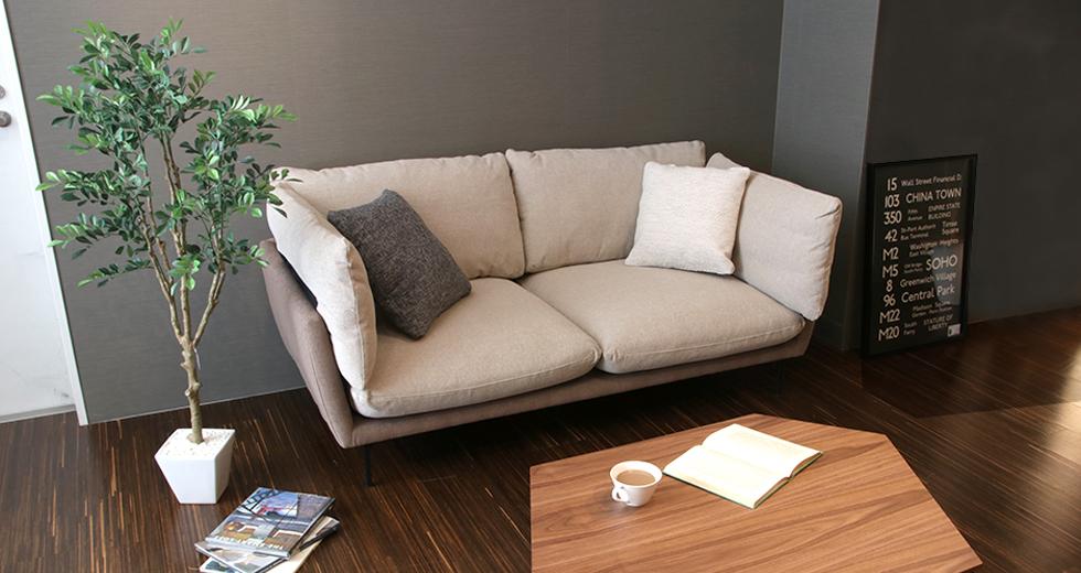 ソファー float(フロート) -座る面積が広いのでゆったりリラックスー