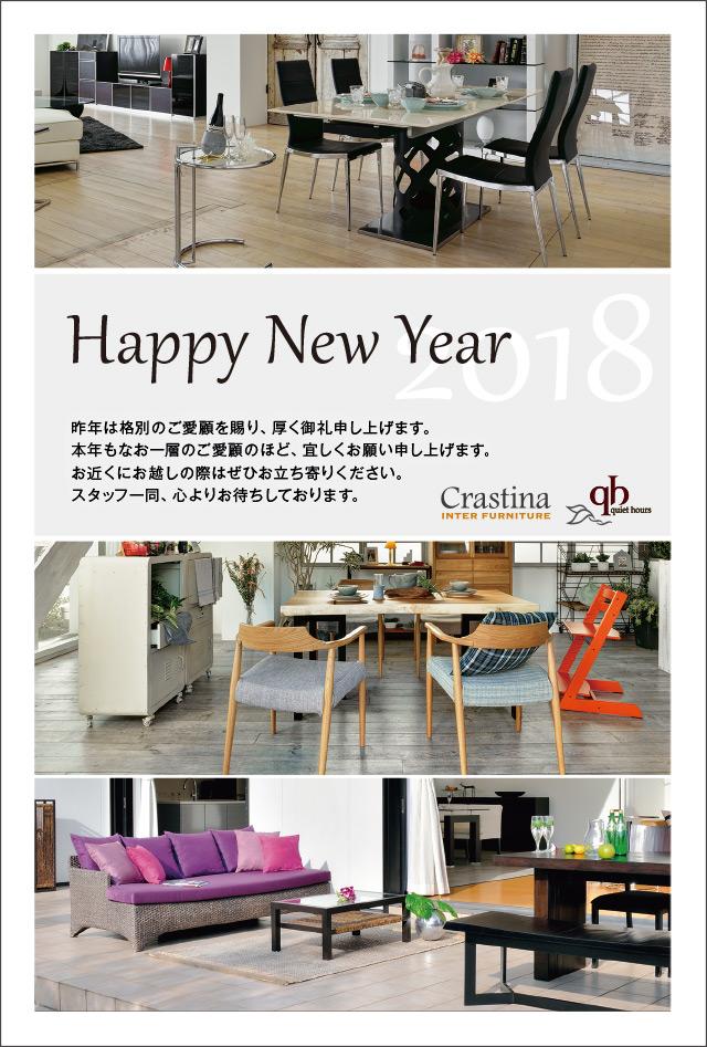 2018新年カード