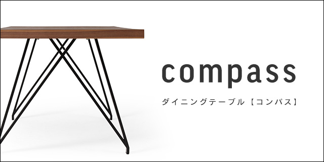 compass_eye