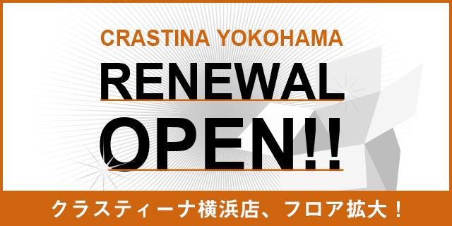 bnr_yokohama_renew_sp